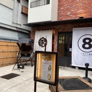 【大阪いらっしゃい史上コスパ最強】カモンホテル【縁日もあるよ】
