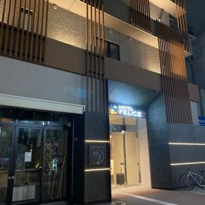 大阪観光は大阪飲食店応援キャンペーンとホテルヒラリーズ心斎橋の合わせ技で黒字旅行!