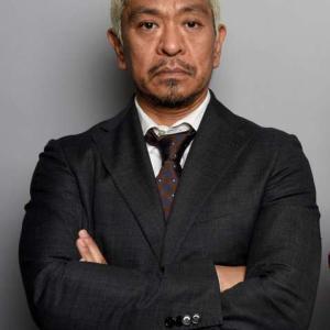 《松本人志》  本音をポロり。。「住民票を大阪に戻したい。大阪が羨ましい」東京の現状に不満の模様。w
