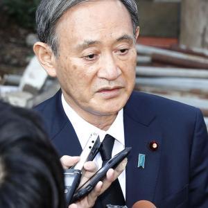 菅首相、10万円再給付に…必要ならする!しかし、その効果はいかに…。