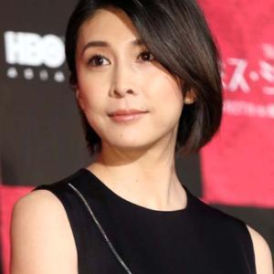 女優、竹内結子さん死去…海外で日本の有名人の自殺連鎖が話題に。。