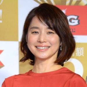 石田ゆり子、悲報続きの芸能界に「 おひさま、どうかみんなの心に光を」 胸に響く。。