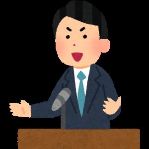 日本は経営者の地位が低すぎないか?