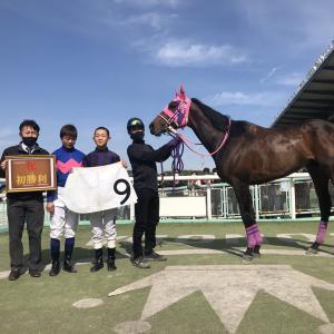 園田競馬・開催日誌 2021年4月15日 大山龍太郎騎手が初勝利!
