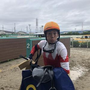 園田競馬・開催日誌 2021年5月27日 広瀬航騎手が600勝のメモリアルV