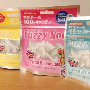 おいしくって続けやすい虫歯予防習慣 Fuzzy Rock
