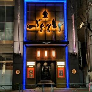 """寺井尚子カルテット """"ザ・プレシャス・ナイト 2020"""" at ブルーノート東京"""