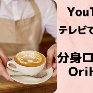 話題!注目の分身ロボット「OriHime」