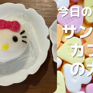可愛いすぎる!大福!サンリオカフェ(今日のおやつ)