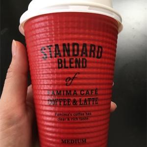 冷めても美味しい?ファミリーマートのカフェラテを飲んでみた。