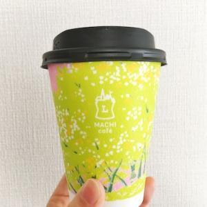 プレママ必見!これなら飲んでも罪悪感なし!ローソンのカフェインレスカフェラテ!