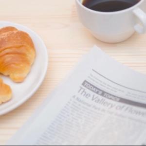 日経新聞で読んだ「学び直し」に興味があります