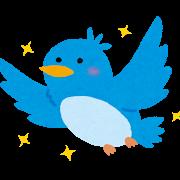 【2020年9月3週・ご家庭さん向け】今週分の #家庭教師 #本日の指導報告 まとめ【Twitter】