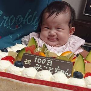 ブログ100記事書けました!そして赤ちゃんは100日祝のW100!!【2020年7月月末報告】
