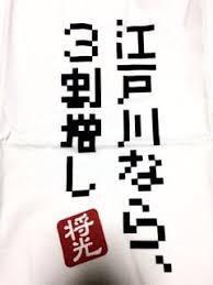 7/4 3着全次郎の競艇予想ブログ