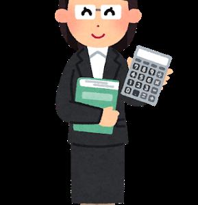 公認会計士の仕事:監査とは?なぜ必要か?