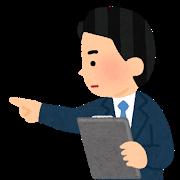 公認会計士のお仕事③:監査法人で働く。季節労働者