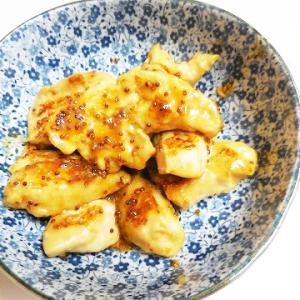 さっぱりおいしい鶏むね肉の甘酢マスタード和え♪