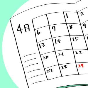 白紙のスケジュール帳
