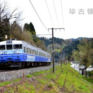 新潟撮影記2013-2