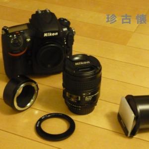 撮り鉄のための写真フィルムデジタル化のすすめ④