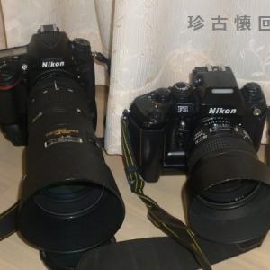 撮り鉄のための写真フィルムデジタル化のすすめ①