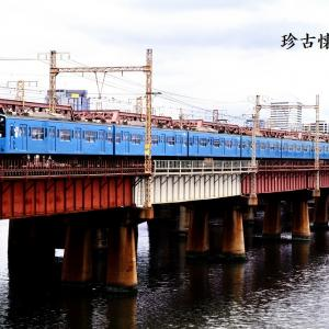 JR東西線開業PR看板を付けた列車たち