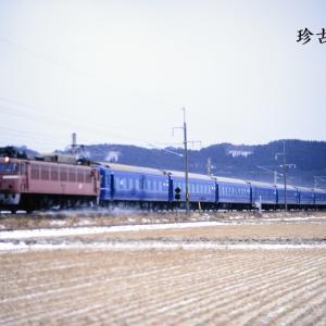 1997年3月東日本縦断撮影行 ③