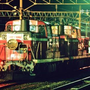 1997年3月東日本縦断撮影行 ②