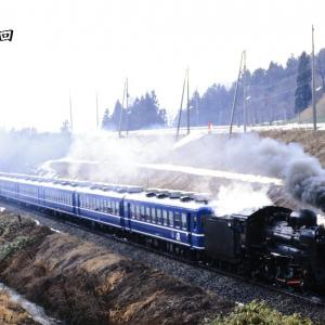 1997年3月東日本縦断撮影行 ①