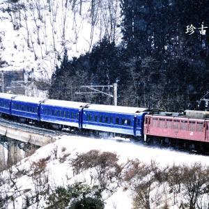 1997年3月東日本縦断撮影行 ⑤