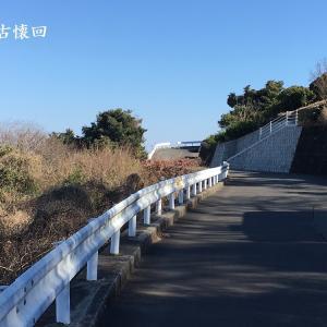 必要至急の神奈川遠征⑥ ~2021年2月4日~