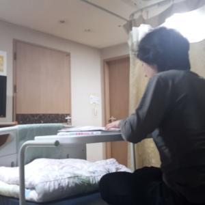 22w4d② 付き添い入院サービス