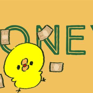5月の配当金収入を発表するぞ。<随時更新>