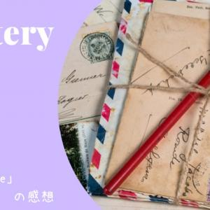 SCRAPのMystery for You。Envelopeの感想は?工作多めで楽しい☆
