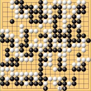十段戦第2局