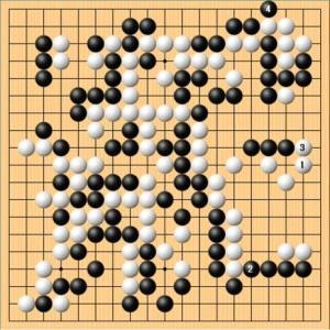 碁聖戦第2局