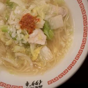 東京都八王子市『イタダキ』