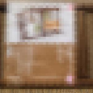 2021年5月のドライブ 栃木編
