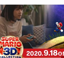 スーパーマリオ 3Dコレクション cm