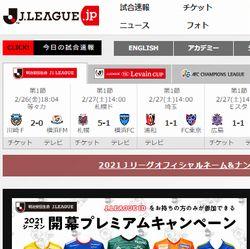 j1 リーグ