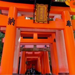 伏見稲荷大社(京都)に行ってきました (2020年9月)