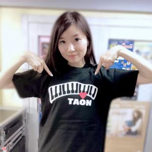 TAONの韓国語講座#397『イテウォンクラス』OST歌詞から学ぶ韓国語「지쳐 쓰러지다」