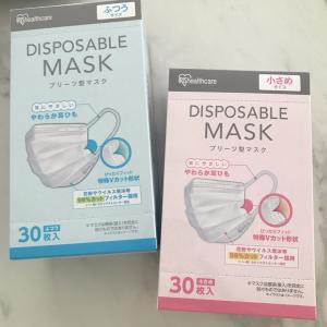 安心の箱マスク