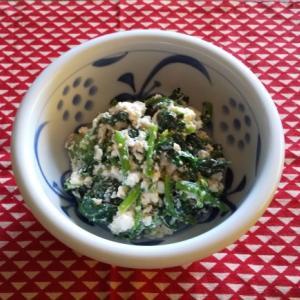 低糖質・作り置き惣菜③ほうれん草の変わり白和え