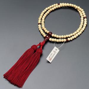 アマゾン お勧め 人気ベスト10 女性用 本式数珠 臨済宗