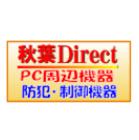 PC周辺機器、PCパーツを中心としたショッピングサイト 秋葉ダイレクト Direct