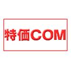 家電・液晶テレビの通販は、特価COM