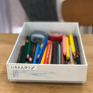 【色鉛筆】片付けが劇的に簡単に!!!