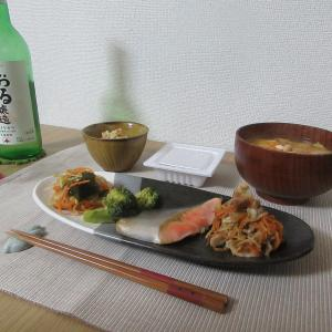 【20200322】作り置き・ご飯の記録